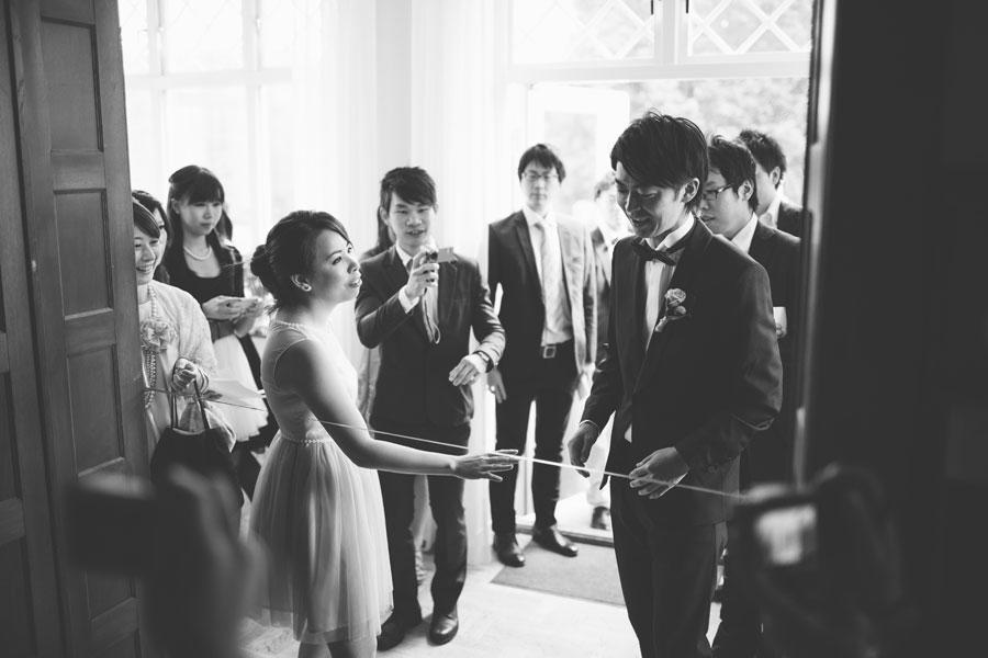Anita och Watarus bröllop i Bergendal